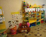 Детский сад Няня-Дом, фото №1